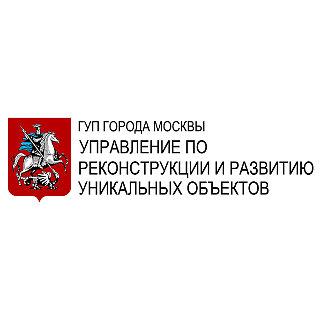 ГУП УРиРУО.jpg